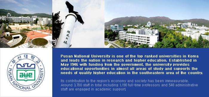 trường đại học quốc gia Pusan