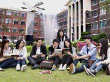 trường Đại học Joongbu