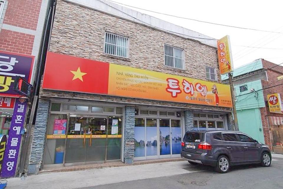 Nhà hàng Thu Hiền tại Busan Hàn Quốc