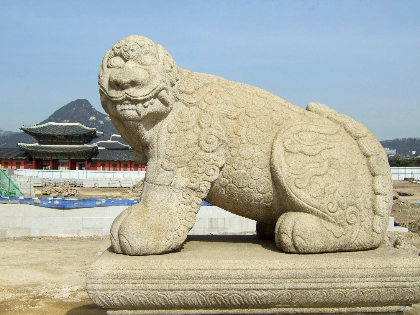 Linh vật Haechi mang may mắn cho người dân Seoul