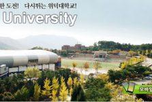 trường đại học Uiduk