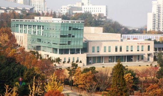 đại học Suwon