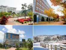 Học bổng trường đại học kỹ thuật quốc gia Kumoh