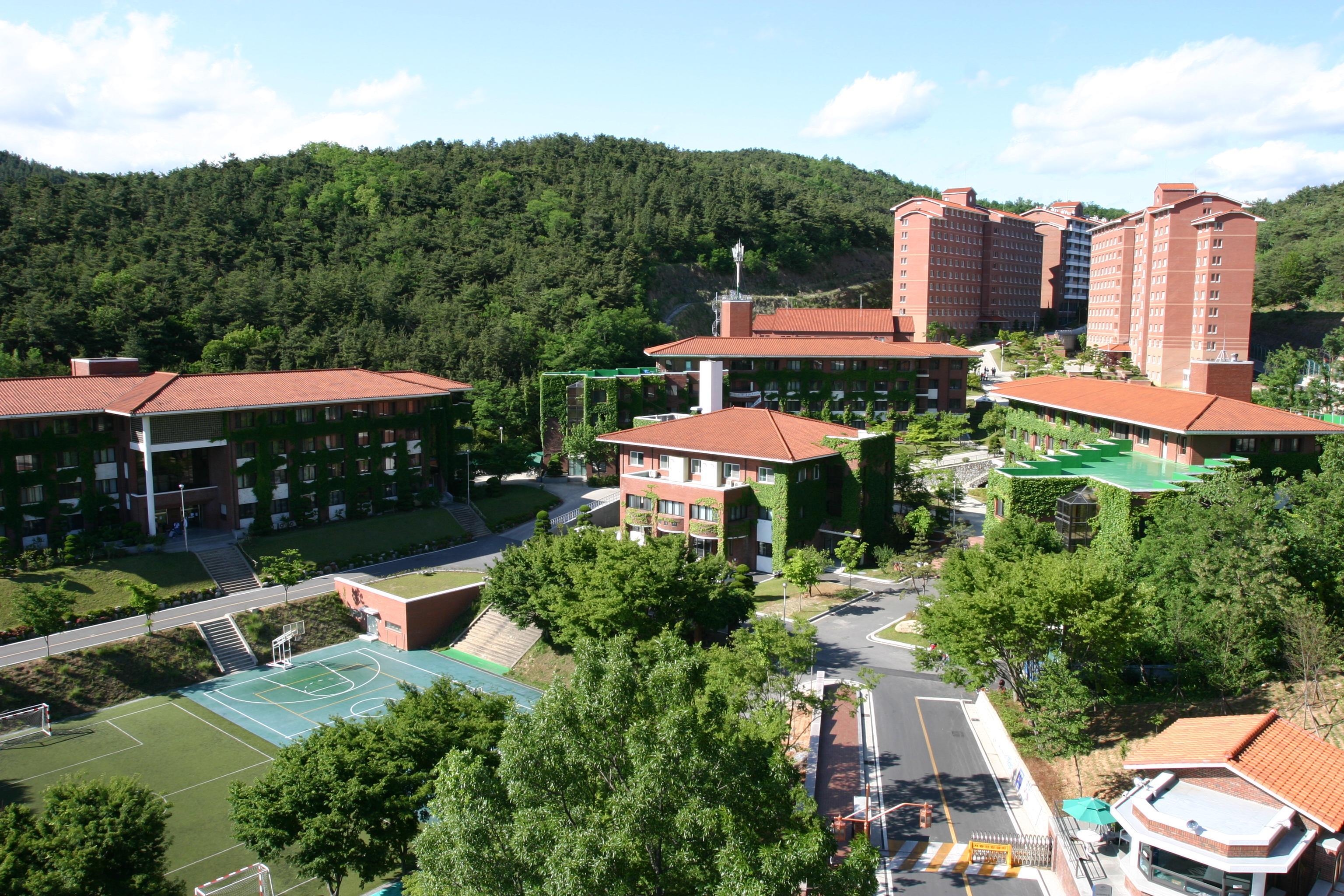 Ký túc của Trường Đại học Keimyung