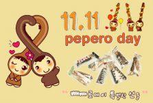 Bí mật về ngày lễ Pepero tại Hàn Quốc