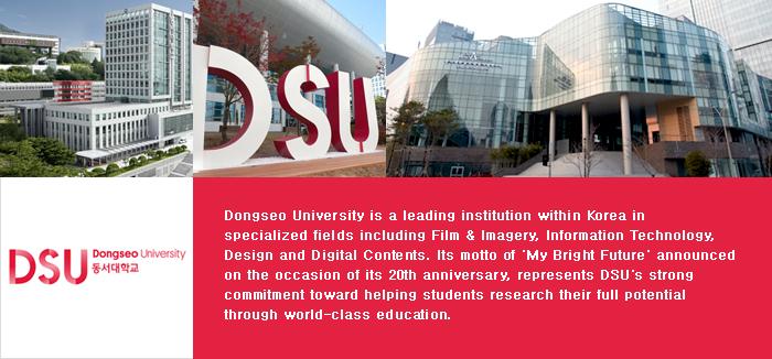 trường đại học Dongseo