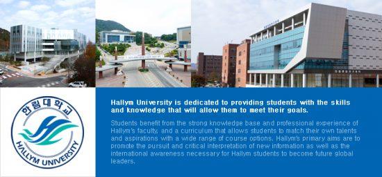 trường đại học Hallym