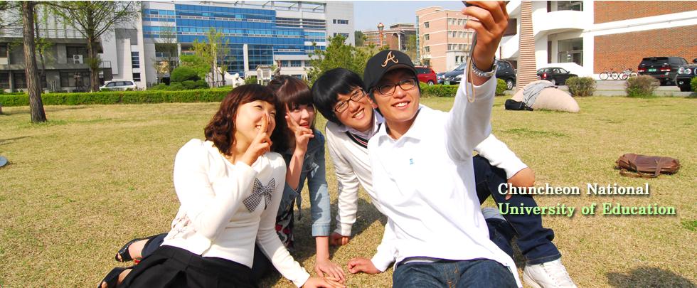 trường đại học giáo dục quốc gia Chuncheon