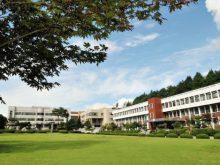 trường đại học quốc gia Kangwon