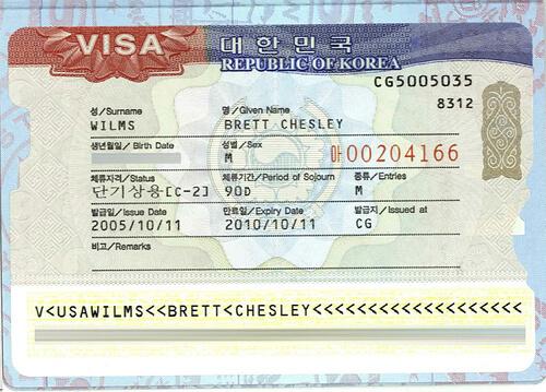 visa thương mại Hàn Quốc c-2
