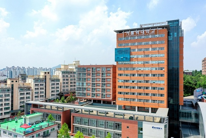 Khuôn viên trường đại học Công giáo Hàn Quốc