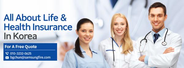 bảo hiểm y tế ở hàn quốc