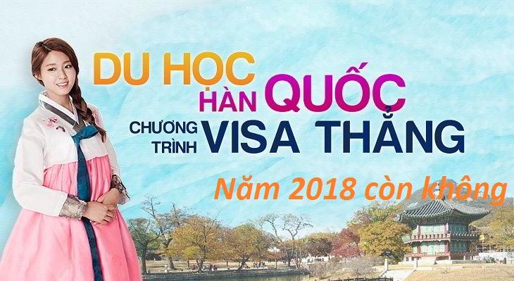 Tuyển du học ở Hàn Quốc 100% Visa thẳng