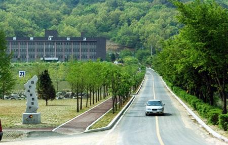 trường đại học Hanmin