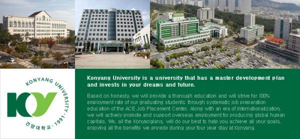 học bổng của trường đại học Konyang