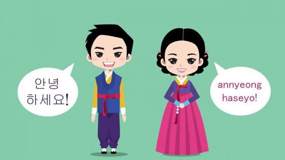 Học tiếng Hàn giao tiếp hiệu quả