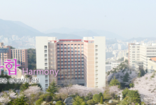 trường đại học Dong Eui