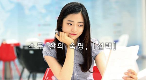 Mẫu câu hỏi phỏng vấn du học Hàn Quốc