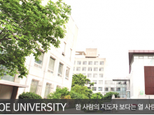 trường đại học Sungkonghoe