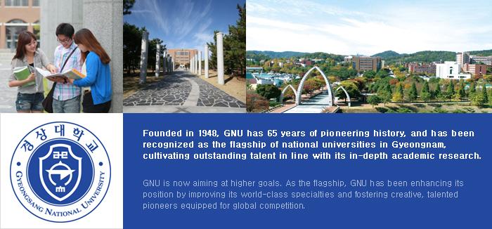 gyeongsang national university