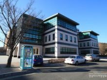 trường đại học quốc gia khoa học và công nghệ Gyeongnam