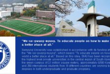 Trường đại học Semyung