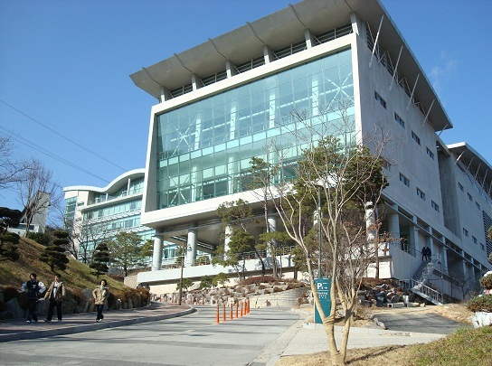 trường đại học Yong In