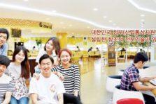 trường cao đẳng khoa học và công nghề Gyonggi