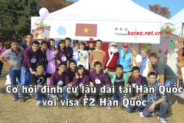 visa F2 Hàn Quốc