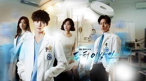 Du học Hàn Quốc làm bác sĩ khoa tim