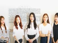 Các sinh viên ưu tú nhận học bổng của trường đại học Pyeongtaek