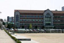 trường đại học Hansei