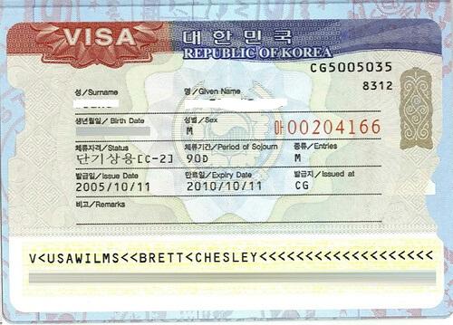 Visa thương mại Hàn Quốc