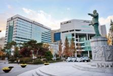 Tuyển sinh Khoá Học Tiếng Hàn đại học konkuk
