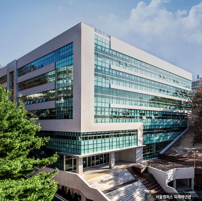 Đại học Sangmyung (Seoul campus)