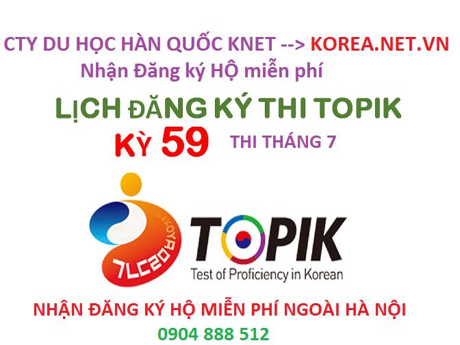 Đăng ký thi TOPIK KỲ 59