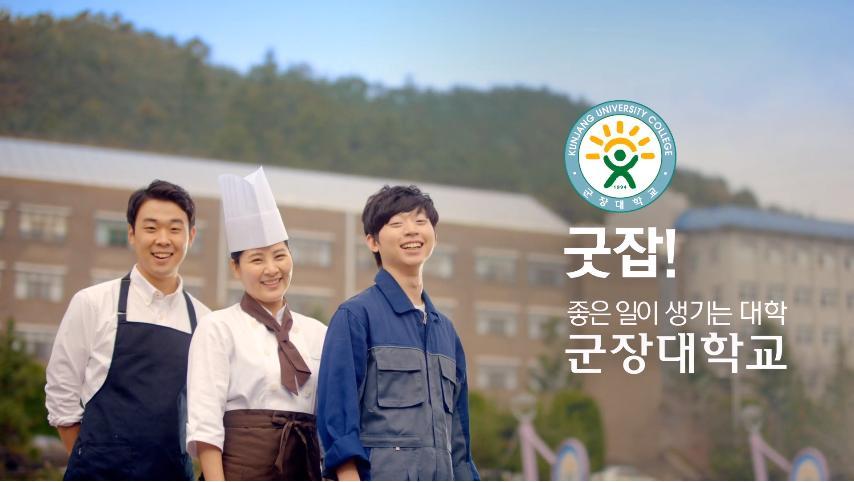 Thế mạnh của đại học Kunjang thể hiện trong bức ảnh này