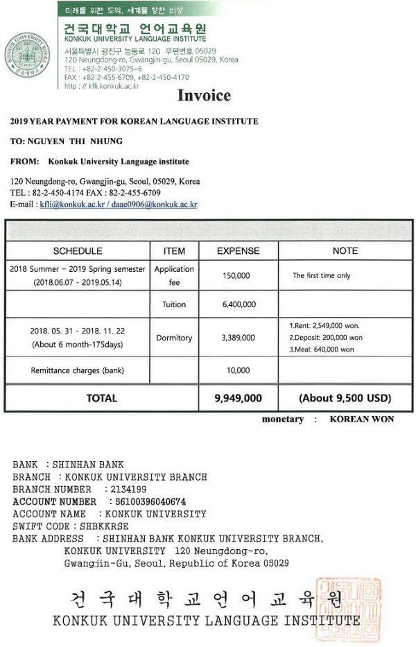 Invoice Konkuk University
