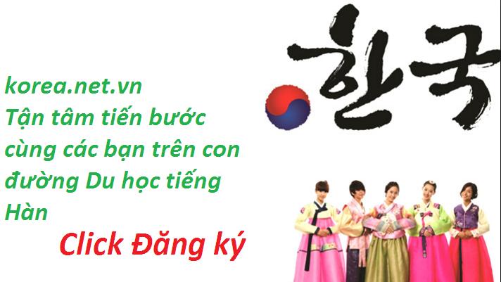 du học tiếng Hàn