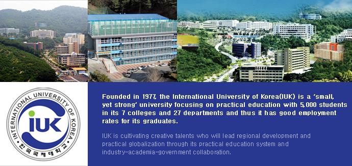 Trường Đại học Quốc Tế Hàn Quốc
