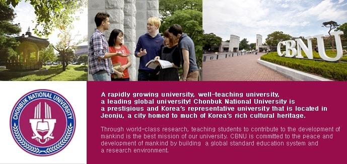 Khuôn viên trường đại học quốc gia Chungbuk