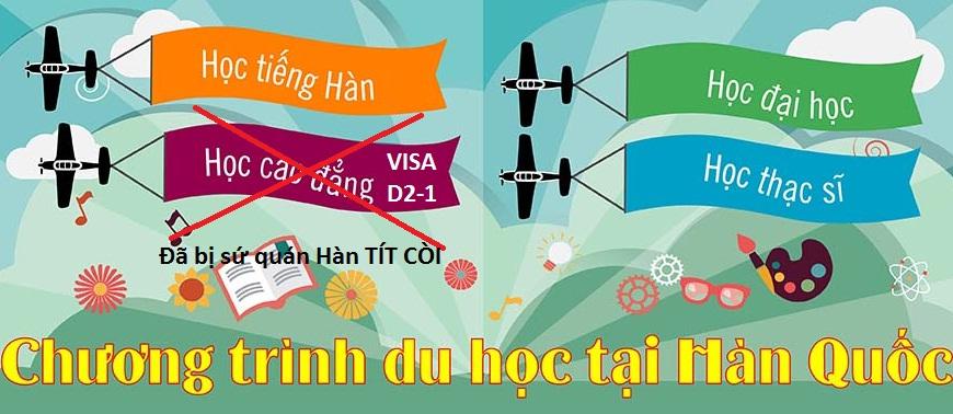 """Du học cao đẳng nghề Hàn Quốc visa D2-1 đã bị sứ quán hàn """"TÍT CÒI"""""""