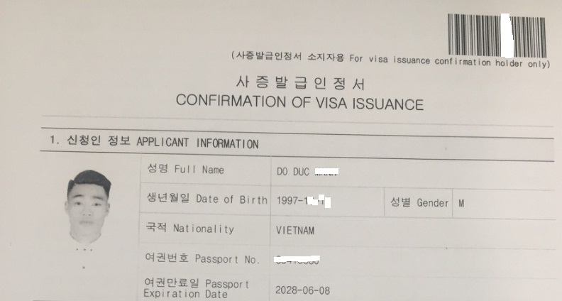 Visa Code - Certificate for Confirmation of Visa Issuance