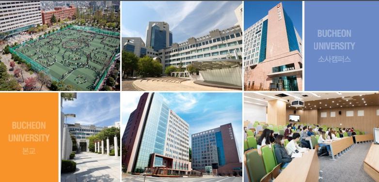 Trong khuôn viên trường đại học Bucheon