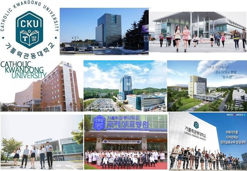 """Trước khi biết về """" Học bổng đại học Catholic Kwangdong"""" thì bạn nên biết các: Hình ảnh về trường đại học Catholic Kwangdong"""