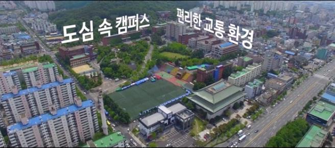 Khuôn viên đại học Kỹ thuật Daegu