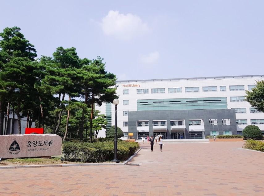 Đại học Công giáo Daegu