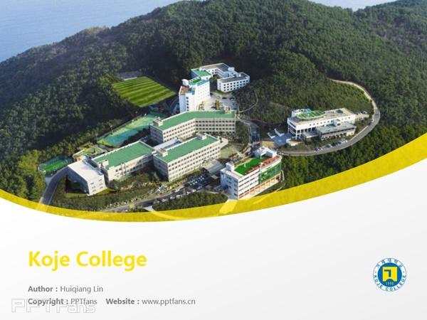 Trường Cao đẳng KOJE of Korea