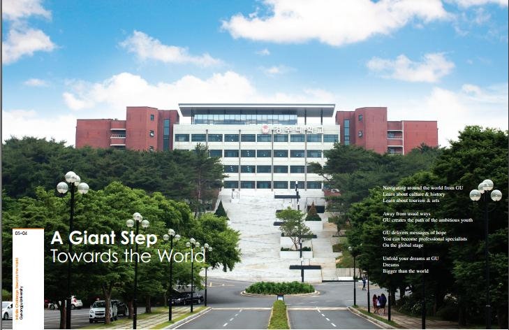 Gyeongju University