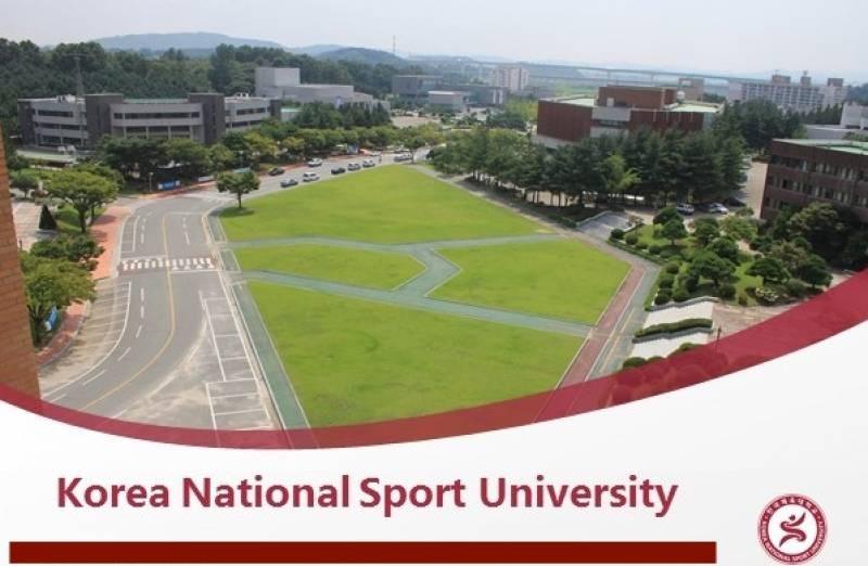 Khuôn viên trường đại học thể thao Hàn Quốc